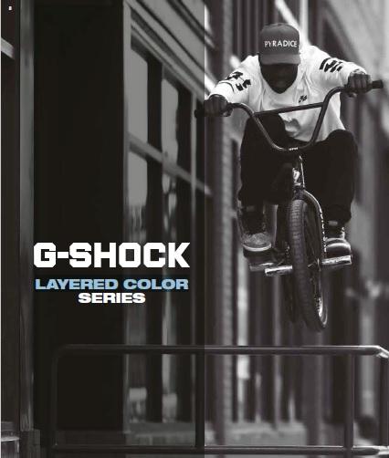 casio-g-shock-layered-clessidra-jewels