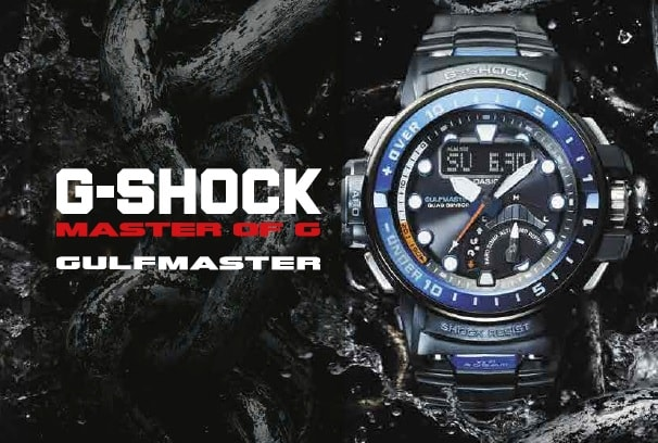 casio-g-shock-gulfmaster-clessidra-jewels